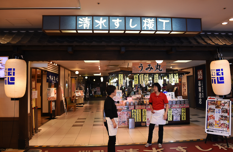 f:id:shimizu-minato:20180621172950j:plain