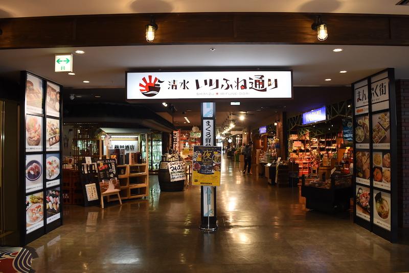 f:id:shimizu-minato:20180621173010j:plain
