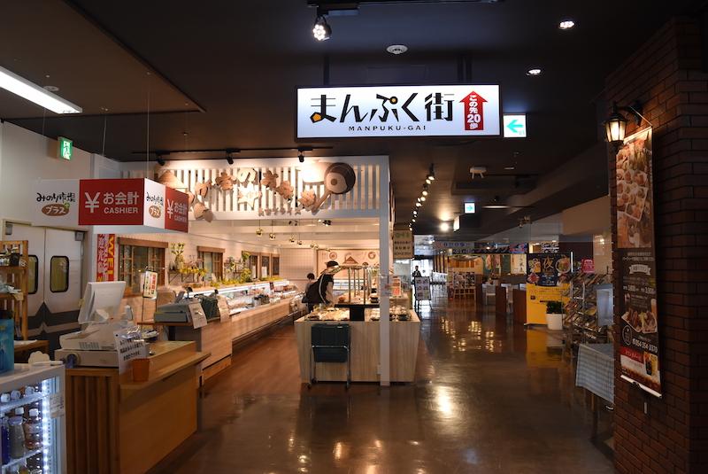 f:id:shimizu-minato:20180621173036j:plain