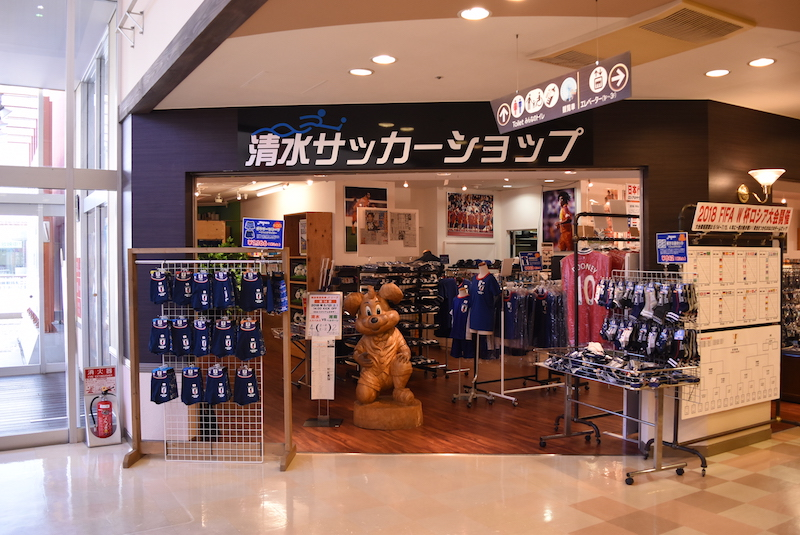 f:id:shimizu-minato:20180621173114j:plain