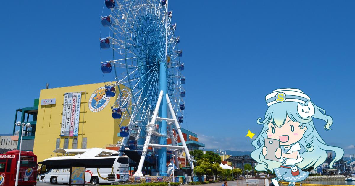 f:id:shimizu-minato:20180621174203j:plain