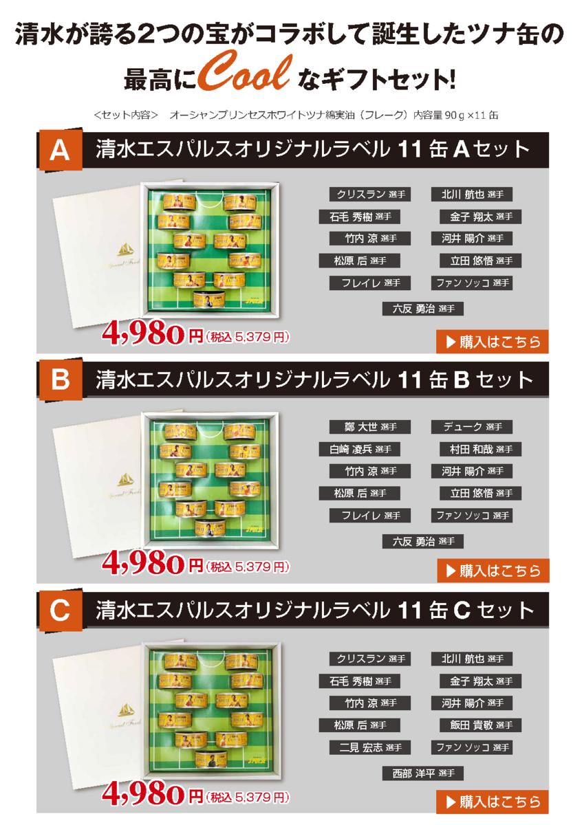 f:id:shimizu-minato:20180626173115p:plain