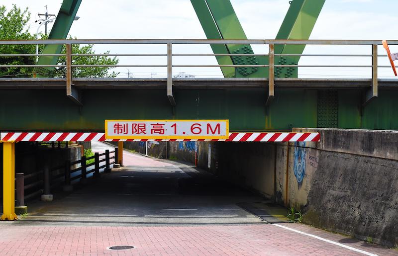 f:id:shimizu-minato:20180628142727j:plain
