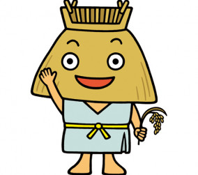 f:id:shimizu-minato:20180629160108j:plain
