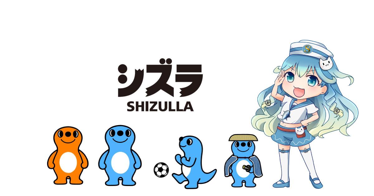 f:id:shimizu-minato:20180629175938j:plain