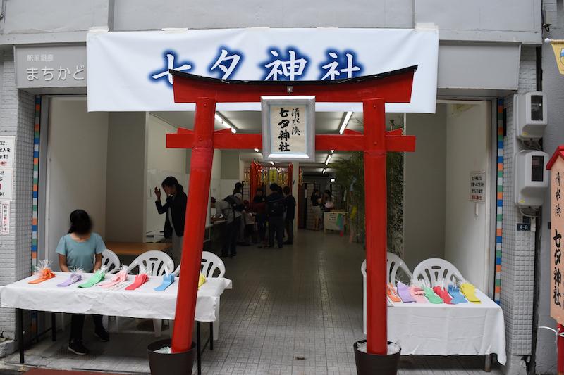 f:id:shimizu-minato:20180705123523j:plain