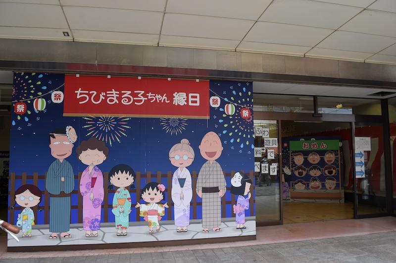 f:id:shimizu-minato:20180705123625j:plain