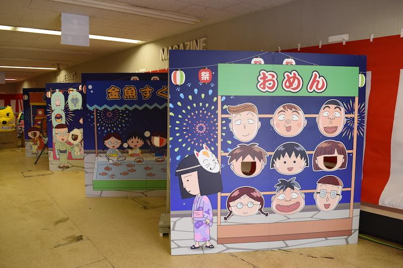 f:id:shimizu-minato:20180705123629j:plain