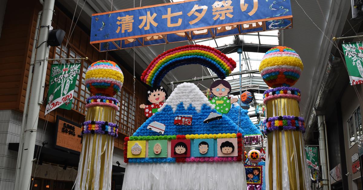 f:id:shimizu-minato:20180705123652j:plain