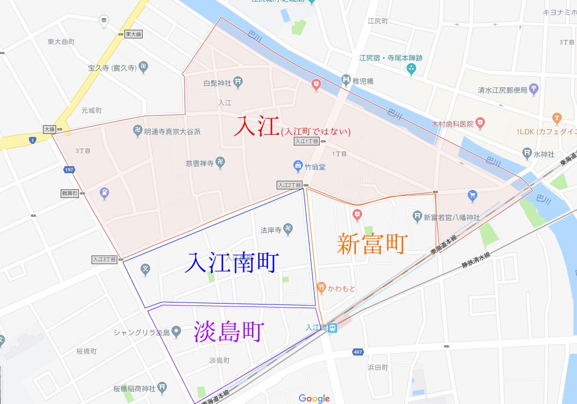f:id:shimizu-minato:20180719152455j:plain