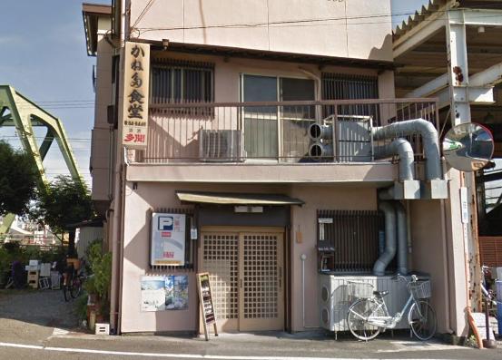 f:id:shimizu-minato:20180719174037p:plain