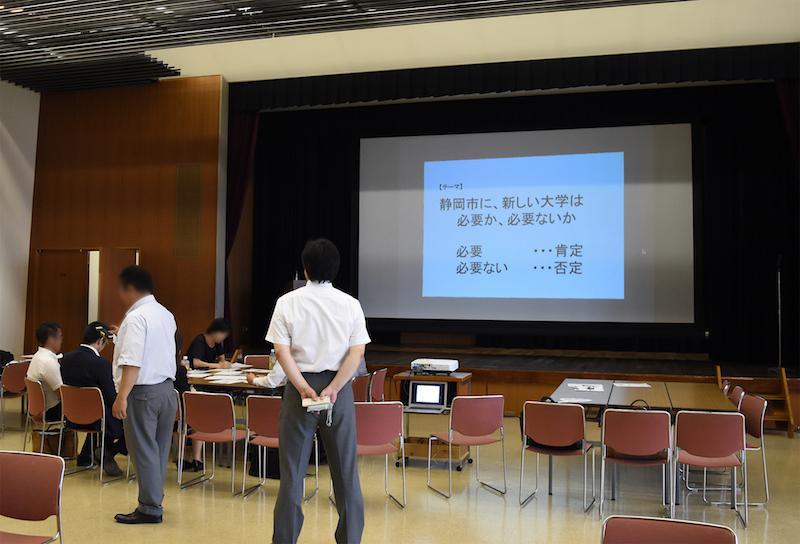 f:id:shimizu-minato:20180726104608j:plain