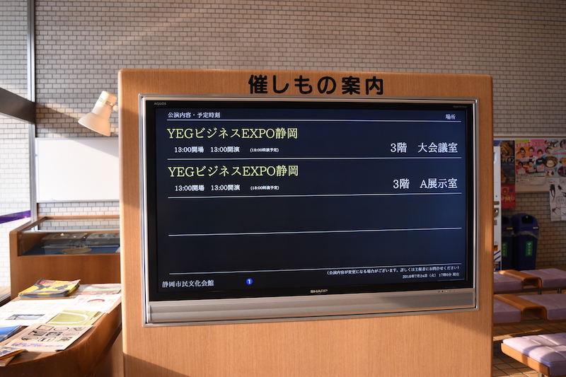 f:id:shimizu-minato:20180726104611j:plain