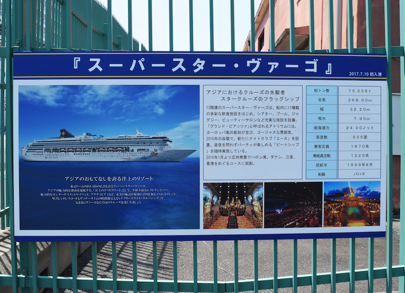 f:id:shimizu-minato:20180802145708j:plain