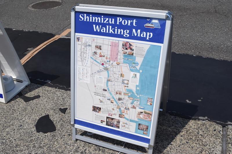 f:id:shimizu-minato:20180802145711j:plain