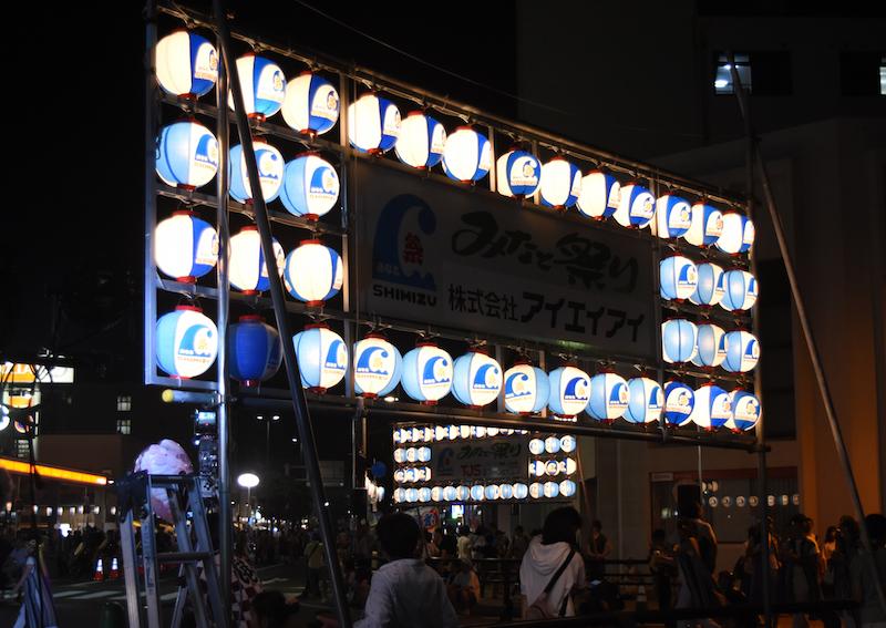 f:id:shimizu-minato:20180807110117j:plain