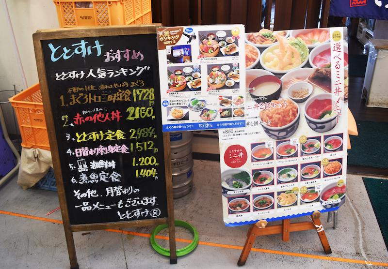 f:id:shimizu-minato:20180810163105j:plain