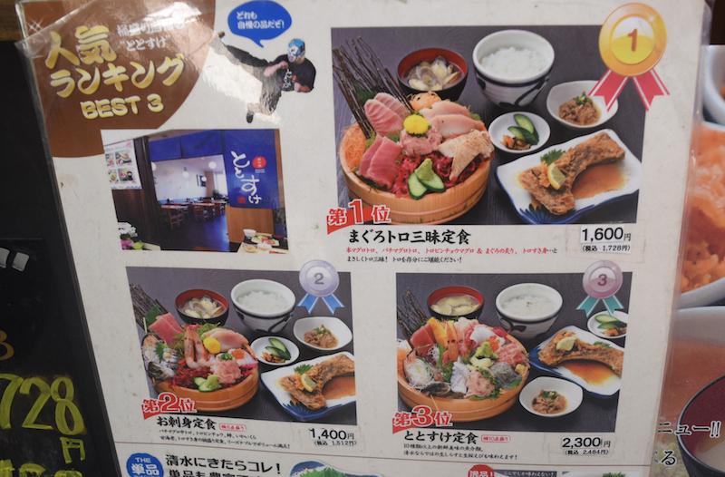 f:id:shimizu-minato:20180810163114j:plain