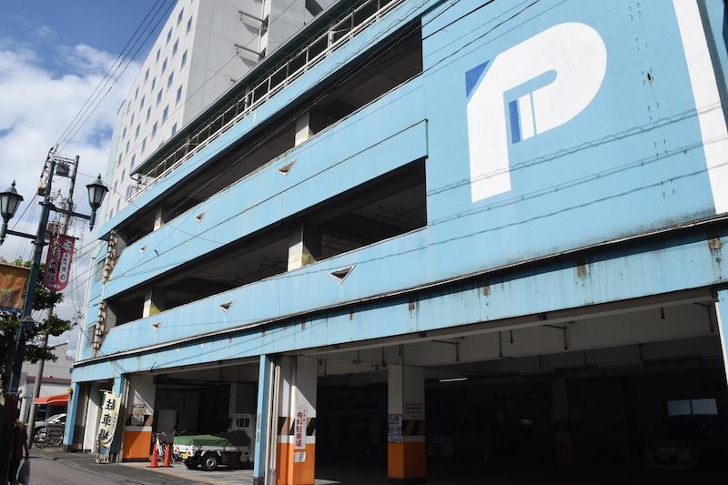 f:id:shimizu-minato:20180814170958j:plain