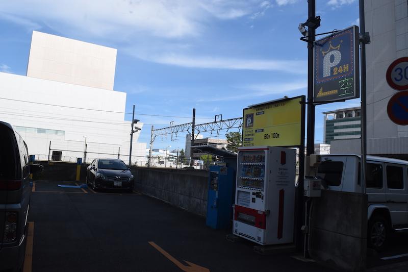 f:id:shimizu-minato:20180814171001j:plain