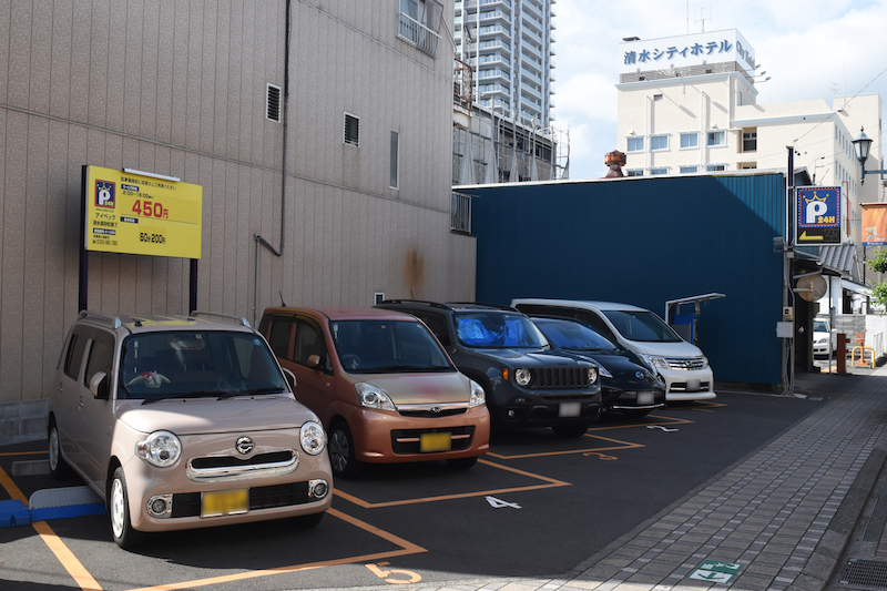 f:id:shimizu-minato:20180814171005j:plain