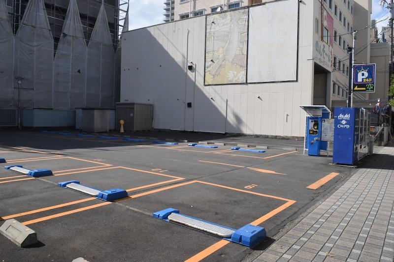 f:id:shimizu-minato:20180814171008j:plain