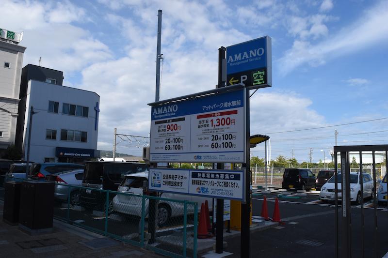 f:id:shimizu-minato:20180814171012j:plain