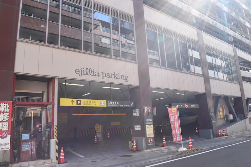 f:id:shimizu-minato:20180814171015j:plain