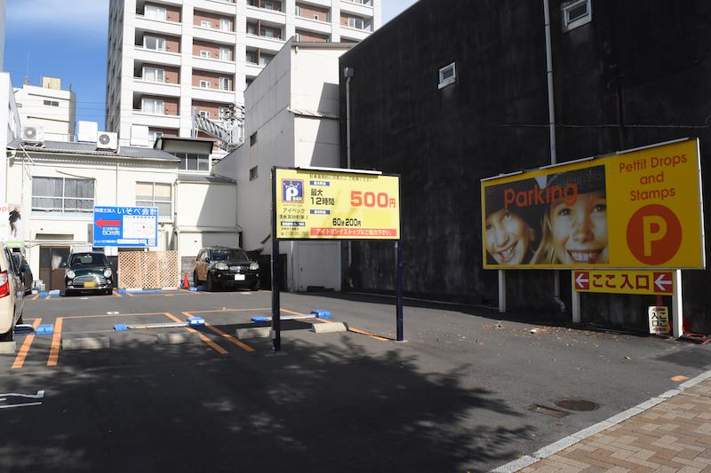 f:id:shimizu-minato:20180814171019j:plain