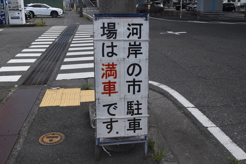 f:id:shimizu-minato:20180814171032j:plain