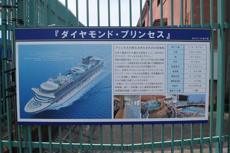 f:id:shimizu-minato:20180816114312j:plain