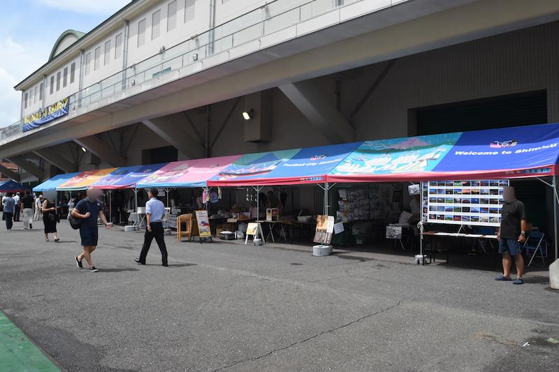 f:id:shimizu-minato:20180816114344j:plain
