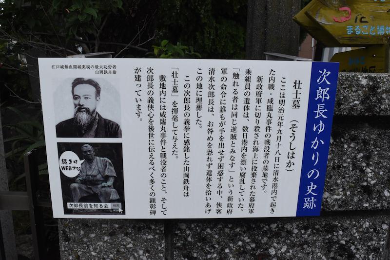 f:id:shimizu-minato:20180816142158j:plain