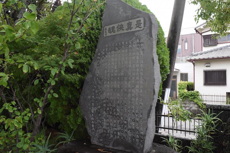 f:id:shimizu-minato:20180816142205j:plain