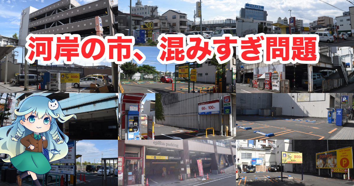 f:id:shimizu-minato:20180816144037j:plain