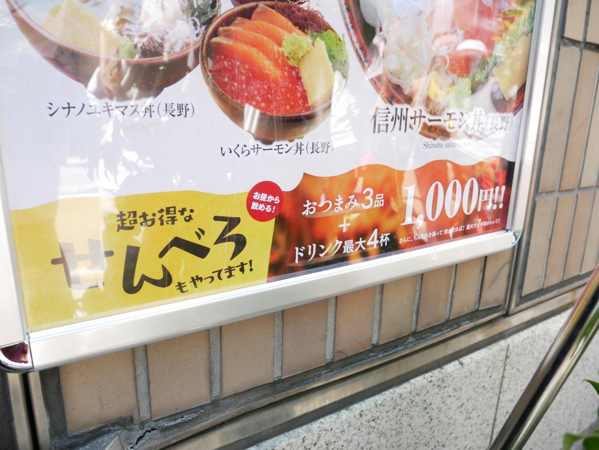 f:id:shimizu-minato:20180818221707j:plain
