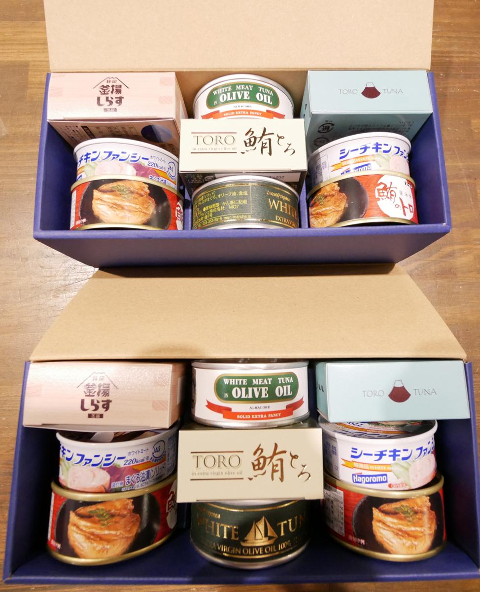 f:id:shimizu-minato:20180822223117j:plain