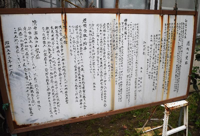f:id:shimizu-minato:20180824102444j:plain