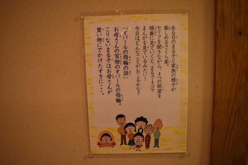 f:id:shimizu-minato:20180830150226j:plain