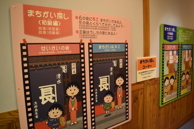 f:id:shimizu-minato:20180830150252j:plain