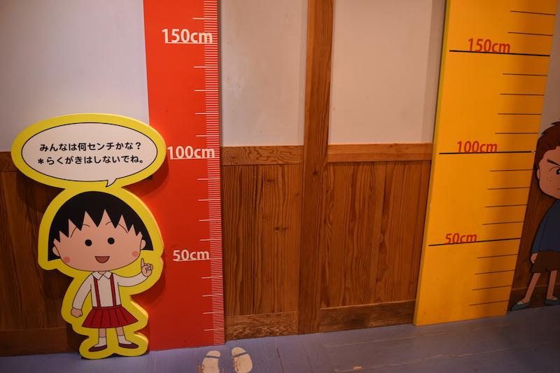 f:id:shimizu-minato:20180830150257j:plain
