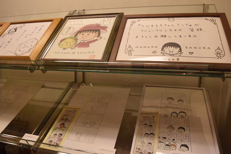 f:id:shimizu-minato:20180830150305j:plain