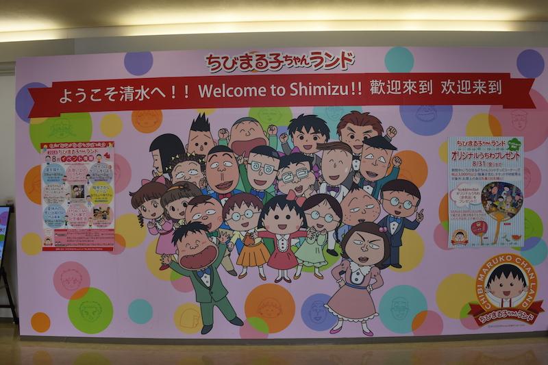 f:id:shimizu-minato:20180830150316j:plain