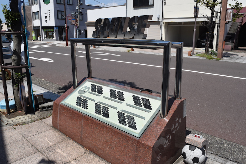 f:id:shimizu-minato:20180830163110j:plain