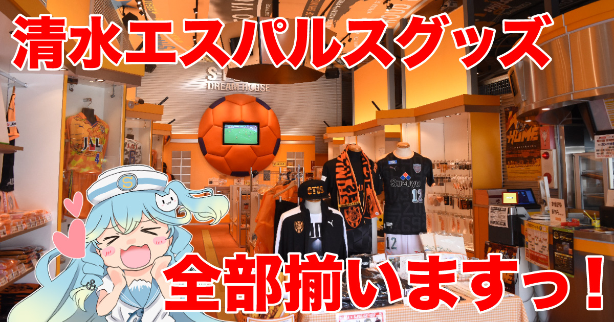 f:id:shimizu-minato:20180831121710j:plain