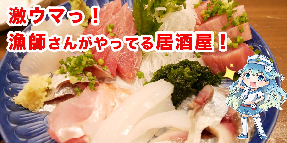 f:id:shimizu-minato:20180907212126j:plain