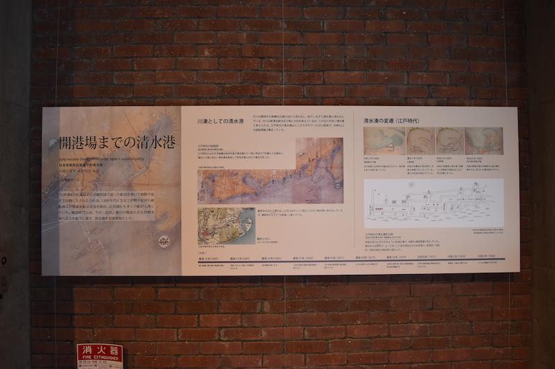 f:id:shimizu-minato:20180911141034j:plain