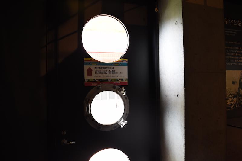 f:id:shimizu-minato:20180911141115j:plain