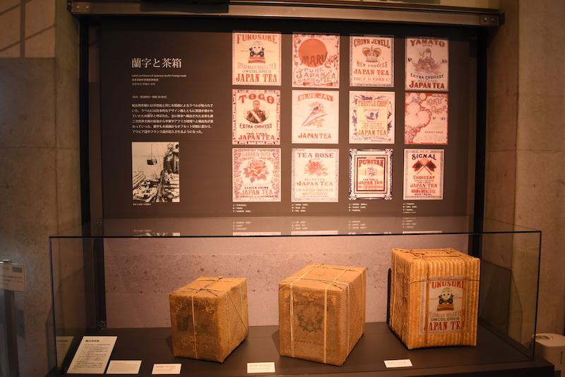 f:id:shimizu-minato:20180911141122j:plain