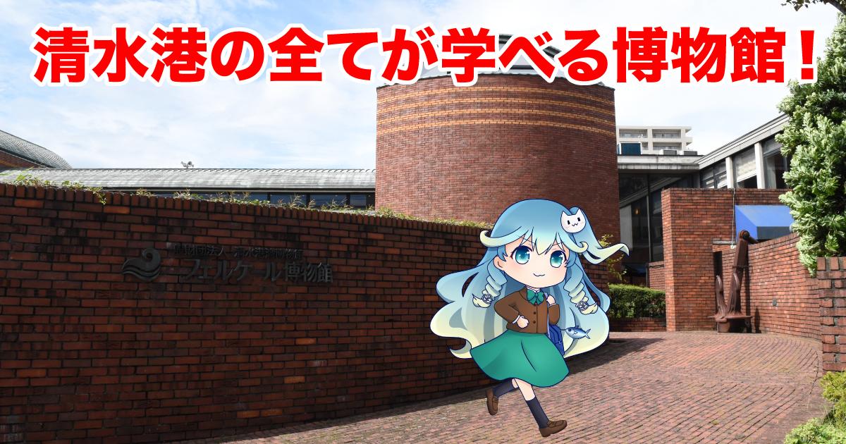 f:id:shimizu-minato:20180911141331j:plain